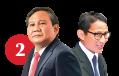 Prabowo & Sandi - The Jakarta Post
